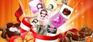 LG SmartWorld Sevgililer Gününüzü Kutlar!