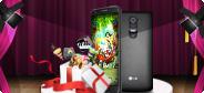 Yeni LG G2'nin piyasaya sunulmasını kutluyoruz!